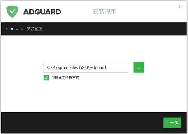 Adguard и tor browser gydra tor browser for mozilla