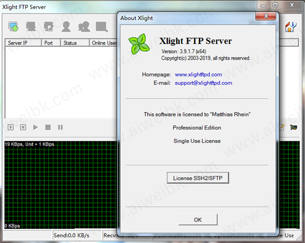 Xlight FTP Server Pro破解版
