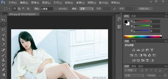 破解 photoshop cs6